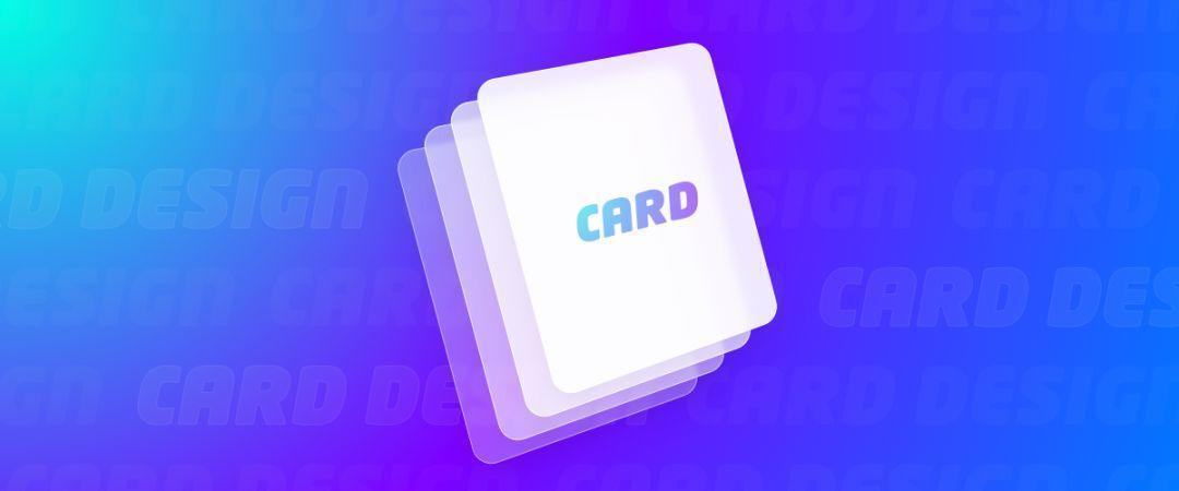 UI中的卡片式設計