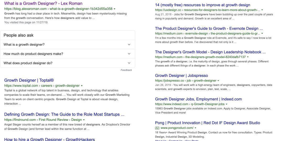 我们需要用户增长设计师UGD吗?