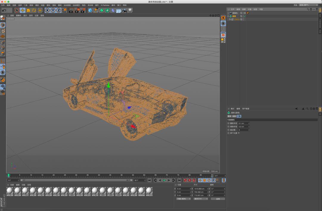 用C4D+AE实现3D科技感的数据可视化模型