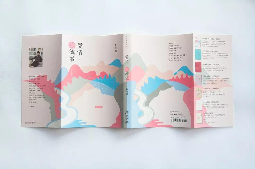 設計優秀書籍封面的5大手法