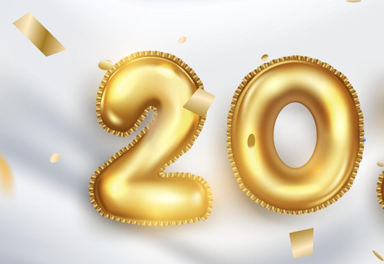 金色2020年字体元素