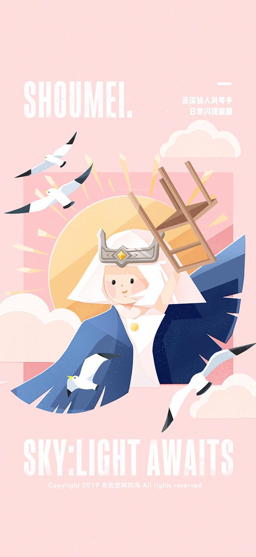 配色美丽的UI插画,Sky光遇的小可爱们