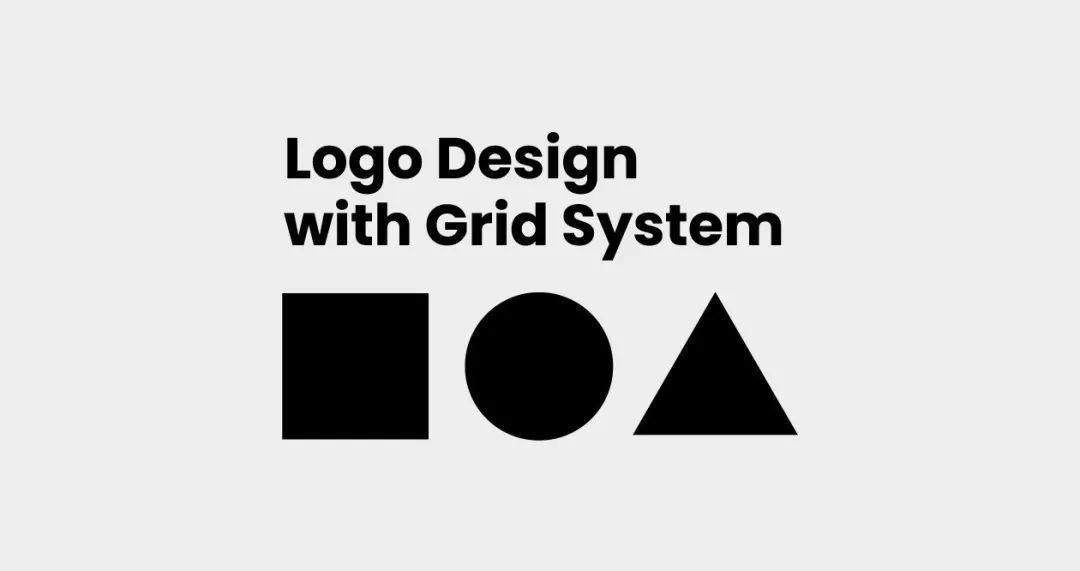 用栅格系统做LOGO设计