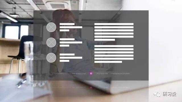 学做优秀设计提案,减少甲方改稿