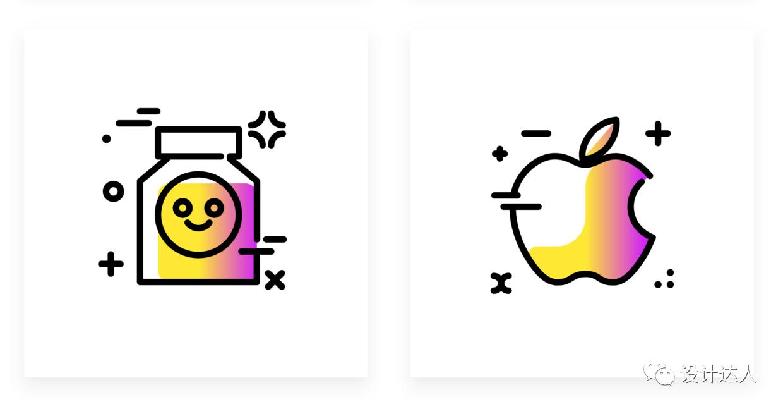 SVG ICONS:在线生成SVG图标,可自定义渐变颜色
