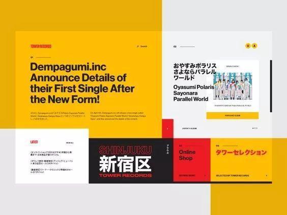 平面设计中7个使用色块的设计技巧