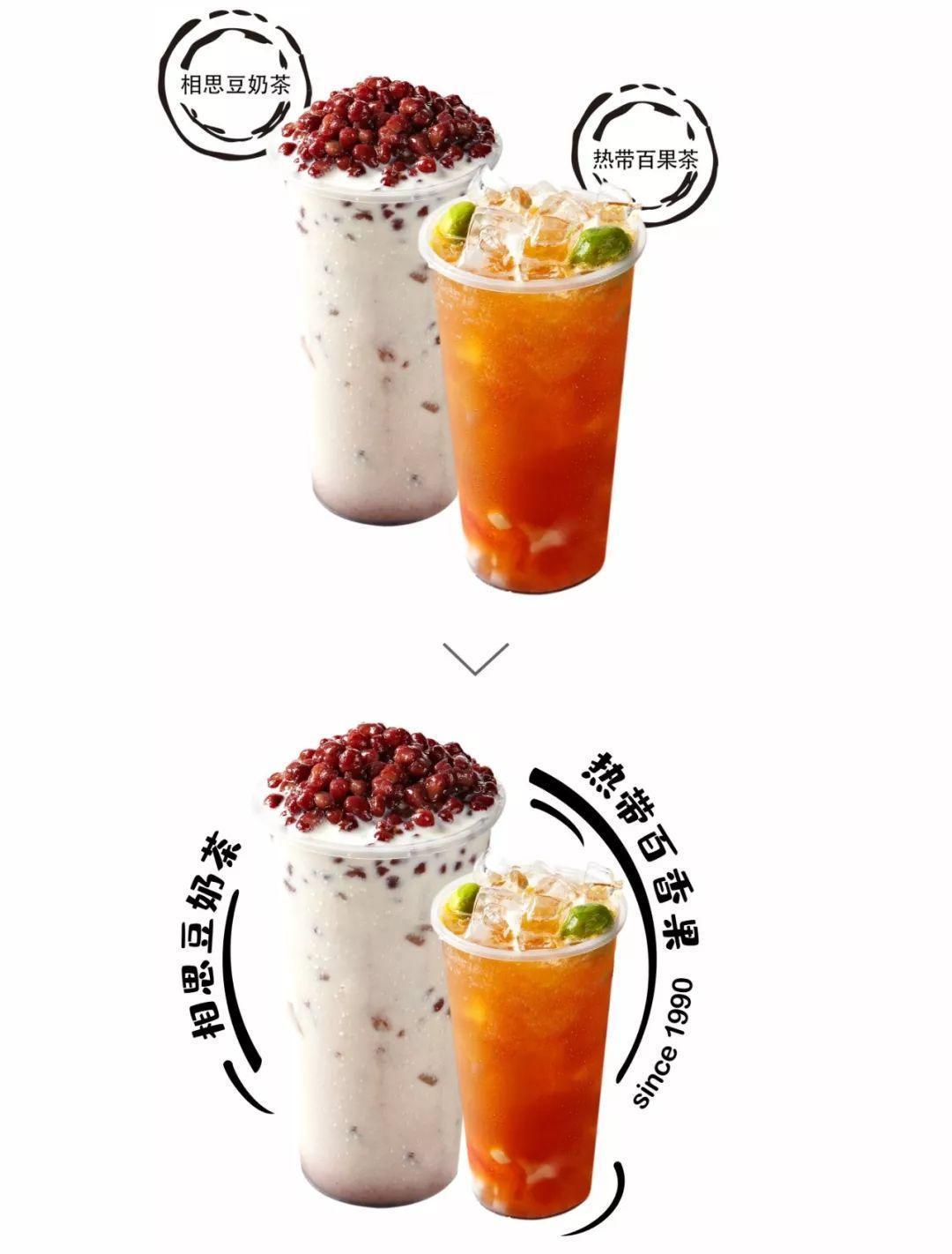 只会堆积素材的技巧:奶茶宣传海报设计改稿案例
