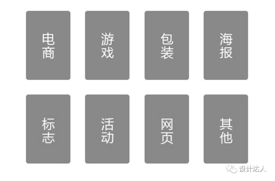 大气的书法字体设计,原来是拼接出来的