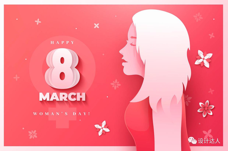 漂亮的三八妇女节剪纸风格素材
