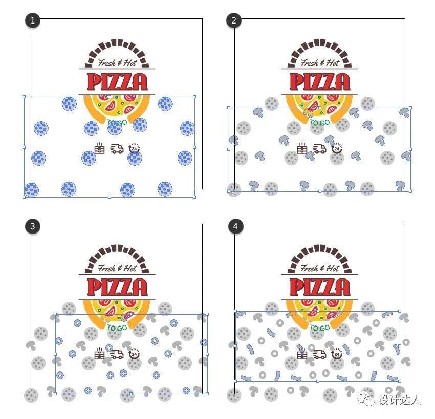 比萨LOGO和比萨盒包装设计教程(illustrator)