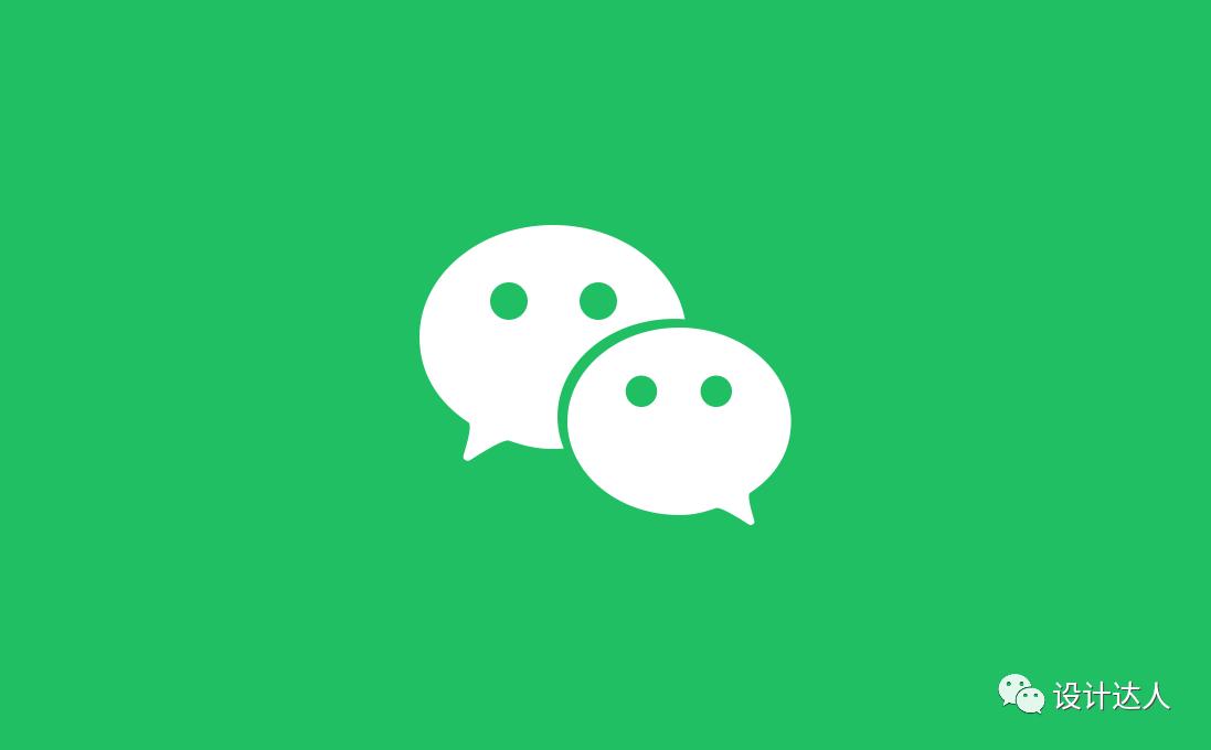 新版微信LOGO源文件,包含PNG,EPS,SVG,webp多种格式