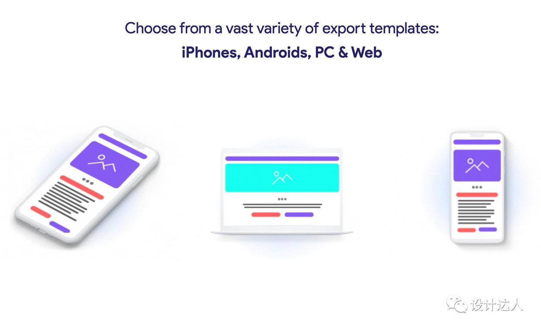 Mokup Frames 设计样机生成工具,支持WIN和MAC
