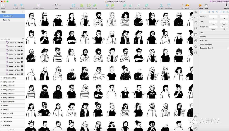涂鸦人物素材库,可搭配60万组要人物组合 - openpeeps