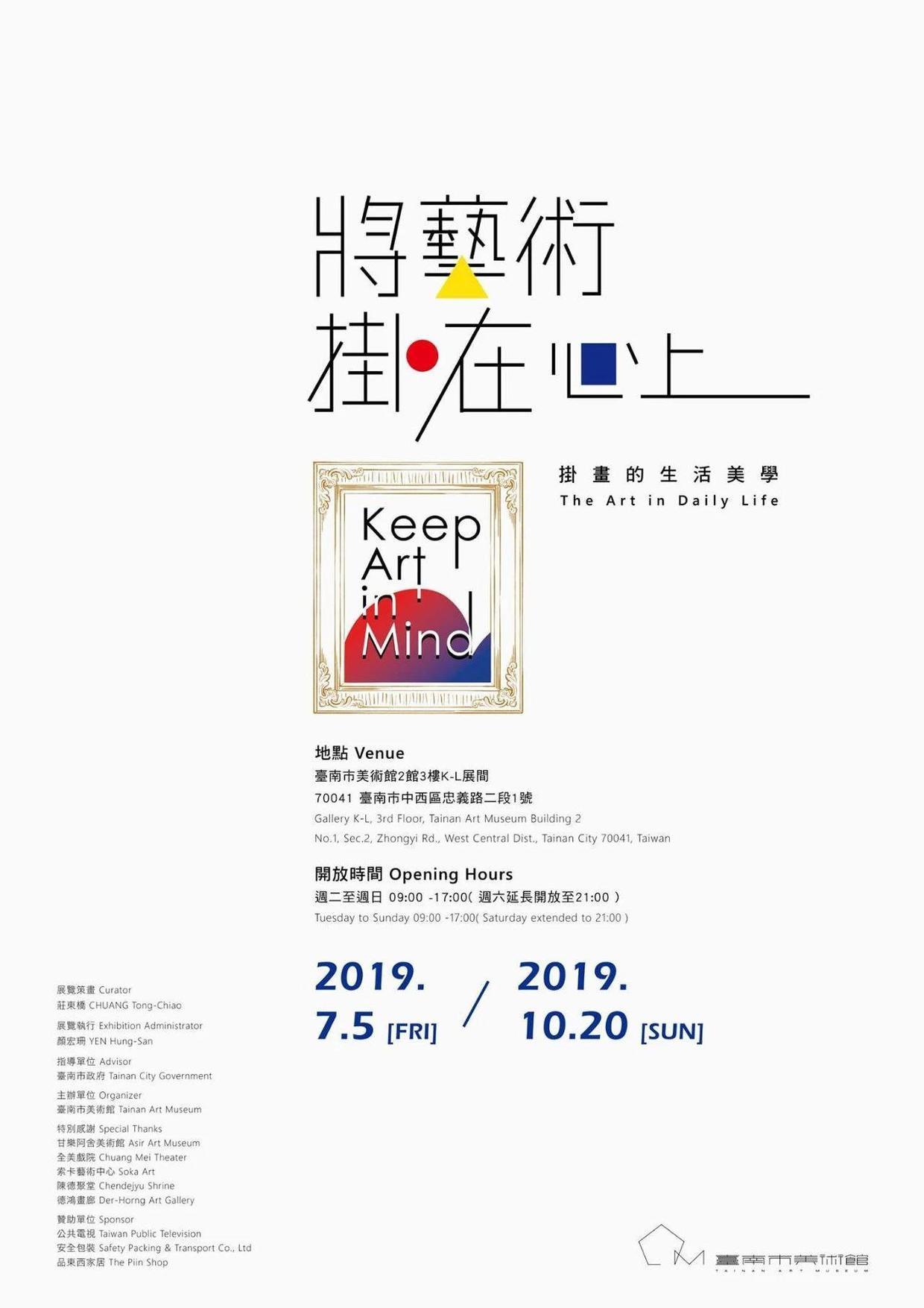 从中文海报设计中获取排版设计灵感