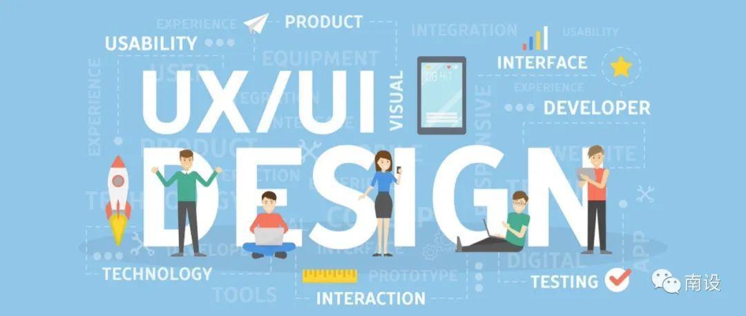 改善网站的UI / UX设计实用技巧