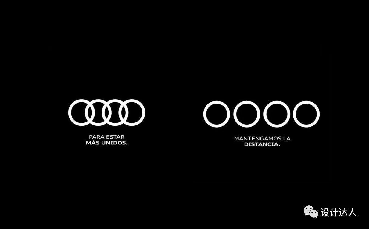 品牌商用LOGO告诉我们:疫情期间,请保持距离
