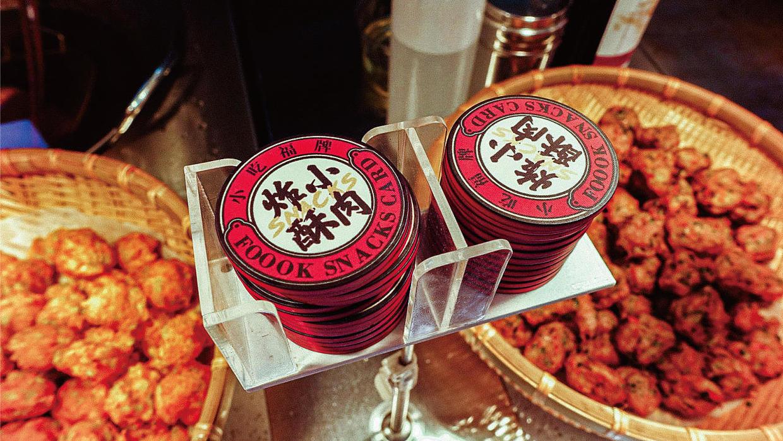 麻辣烫也有品牌设计?来看看福客麻辣烫是怎么做的