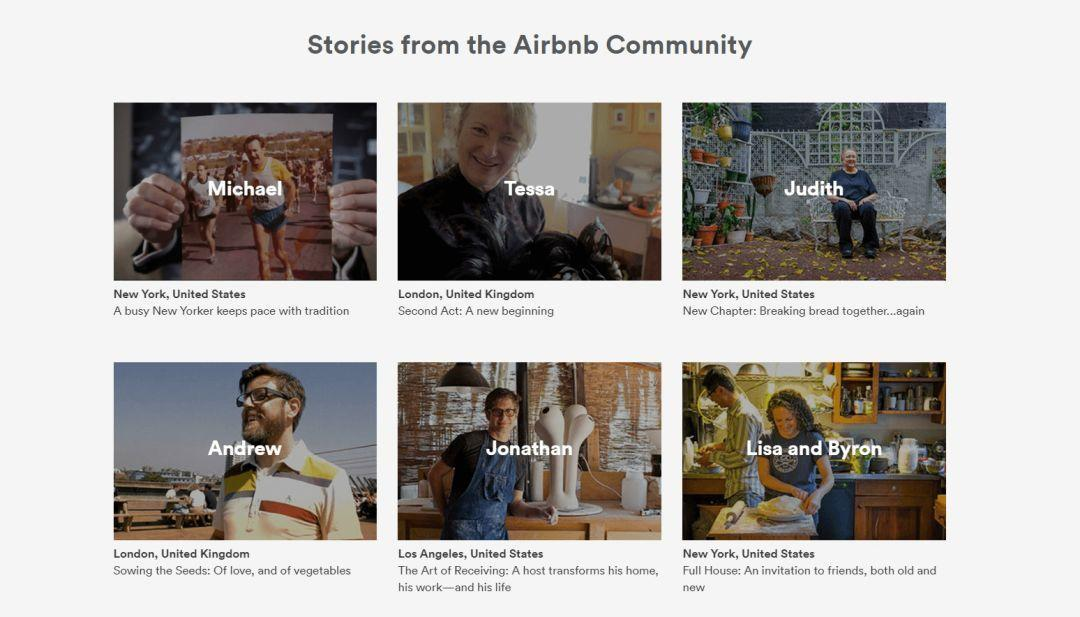 数字产品营销策略之:讲故事