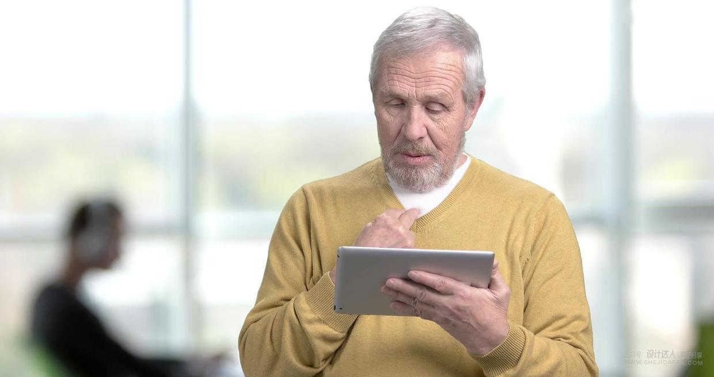 功能比美观重要:一款面向老年人的产品设计指南