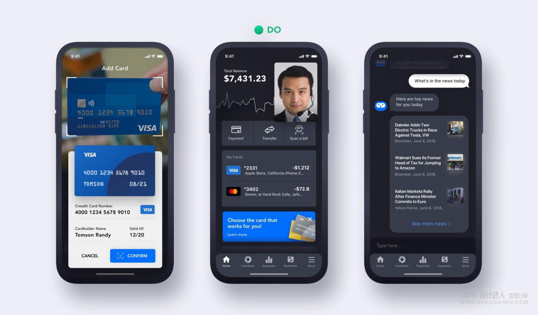 10個提升金融產品體驗的UX設計建議