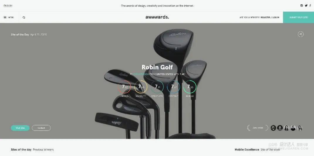 50多个设计资源网站和在线设计工具