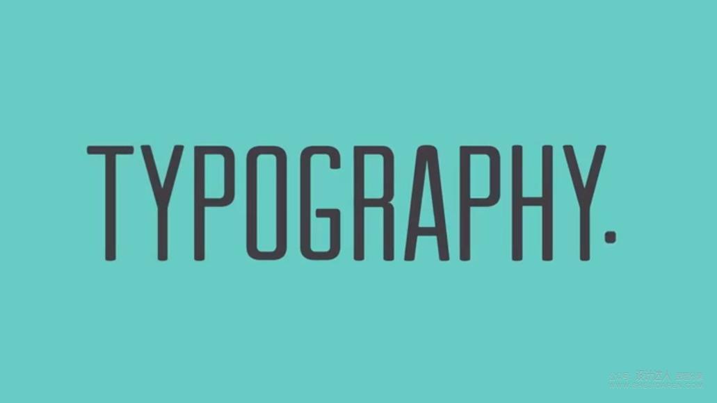 非科班设计师的平面设计课程1:文字排版