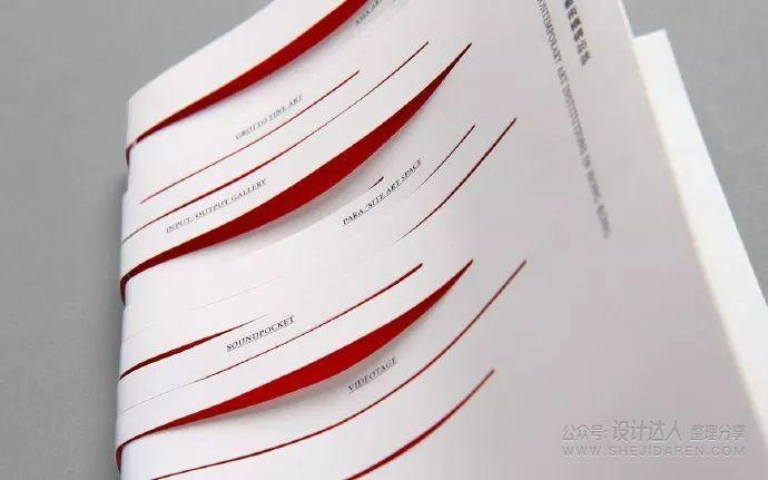 图书封面的版式设计,你了解多少?