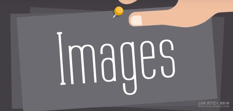 非科班设计师的平面设计课程2:图像