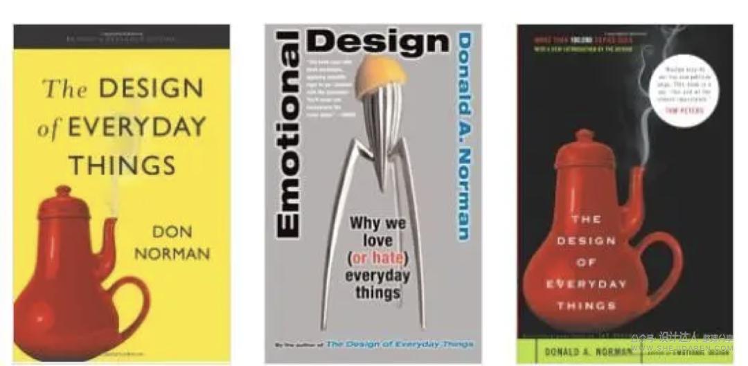 《设计心理学》一本提升你潜力的书