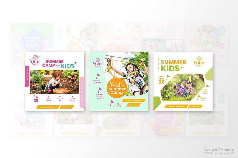 儿童节图标以及带口罩的儿童和BANNER素材