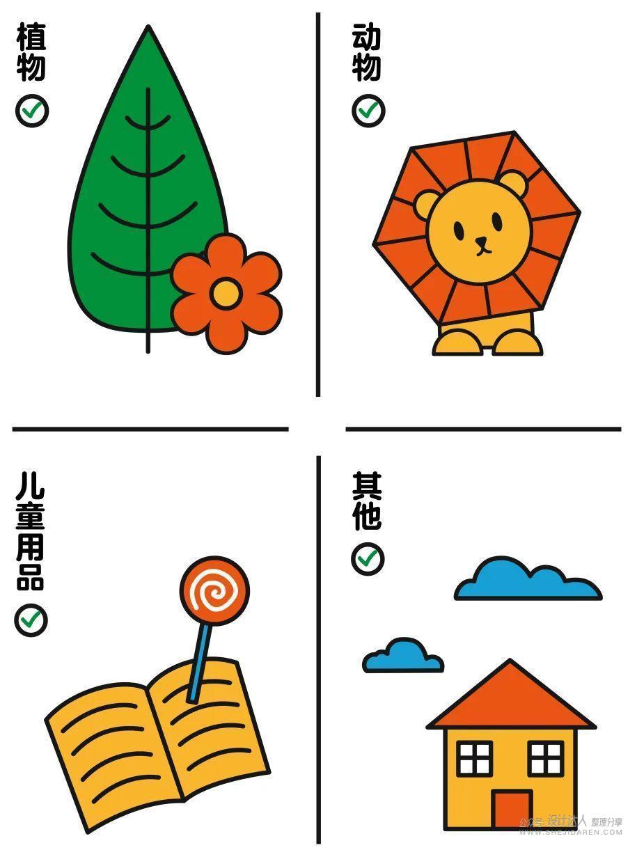 儿童节海报设计教程(附上原创素材)