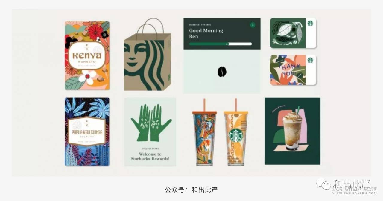 营造出好印象的界面设计   打造信任感产品 3(展现篇)