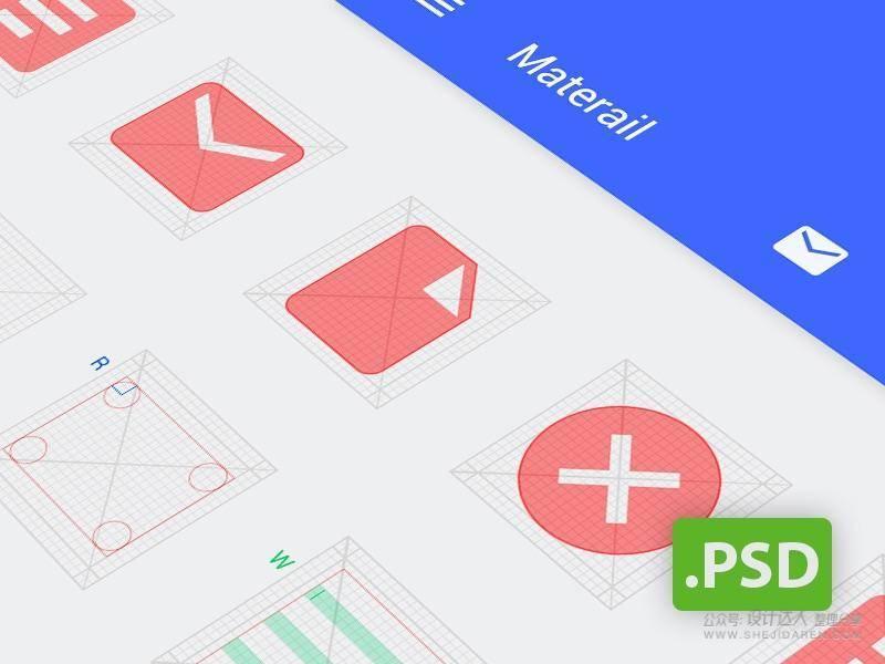 规范化你的图标,安卓图标模板:icon grids