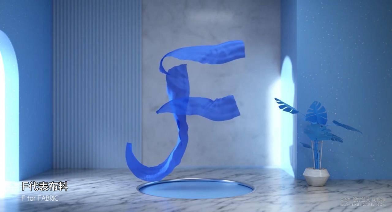 脑洞大开的创意3D字母动效(A-Z,0-9)