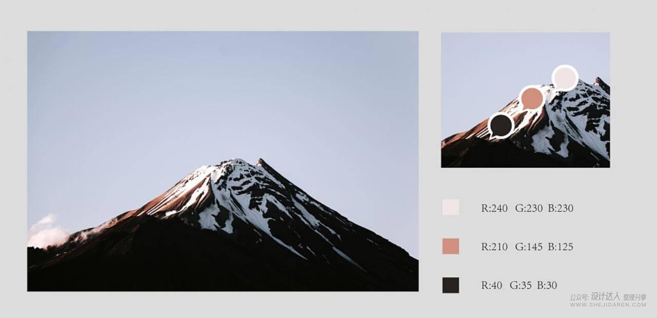 送给设计师的10个色彩灵感秘诀