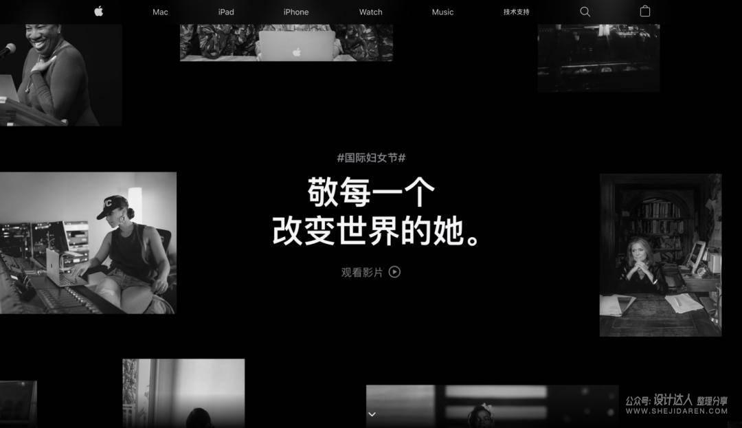 一探Apple官网的网页设计哲学