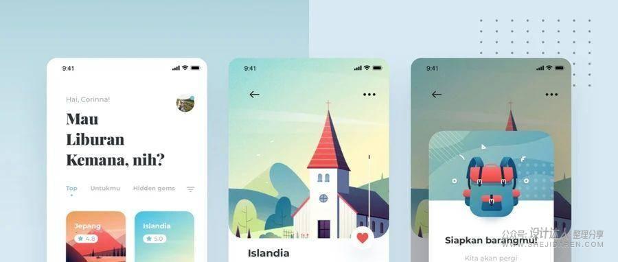 8个提高UI水平的设计技巧