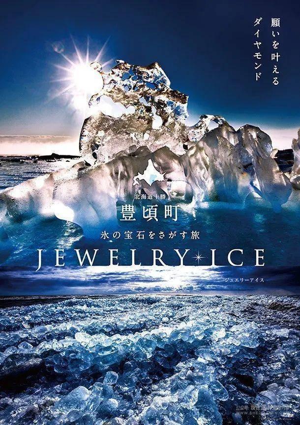 旅游海报怎样设计?2020年日本观光海报设计获奖作品