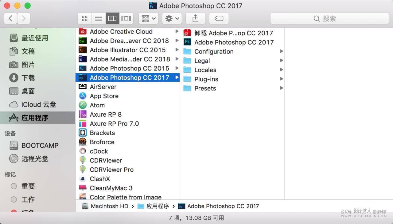 如何安装PS插件,以及win/mac的Plug-ins目录在哪里?