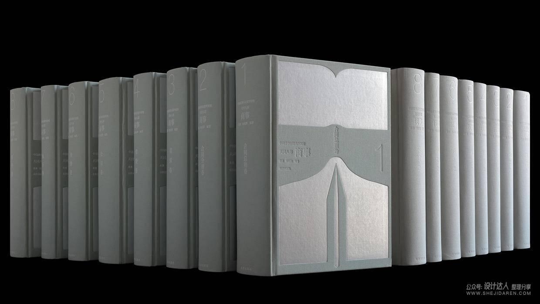 细致入微,工具类书籍版式设计详解