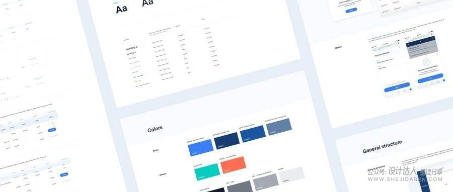 如何做好一套UI设计系统?(附基础设计系统源文件)