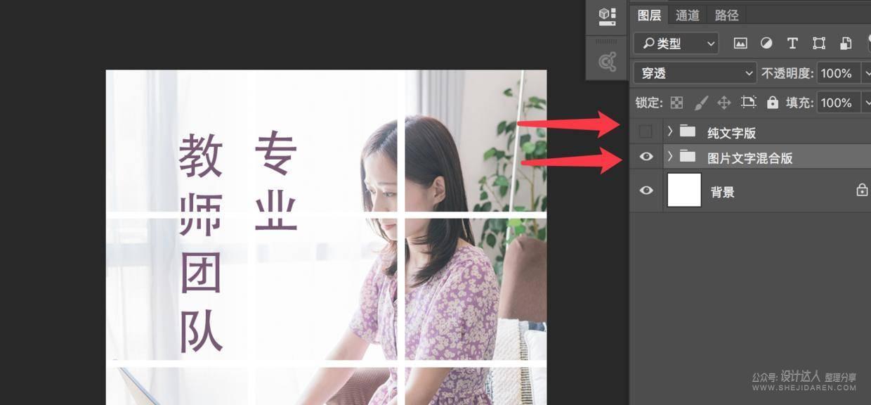 微信朋友圈九宫格图片模板(多种展示方式)