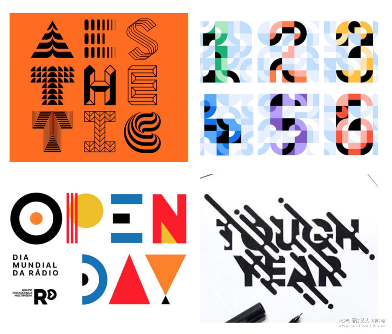 作品无创意?请尝试这14种平面设计风格