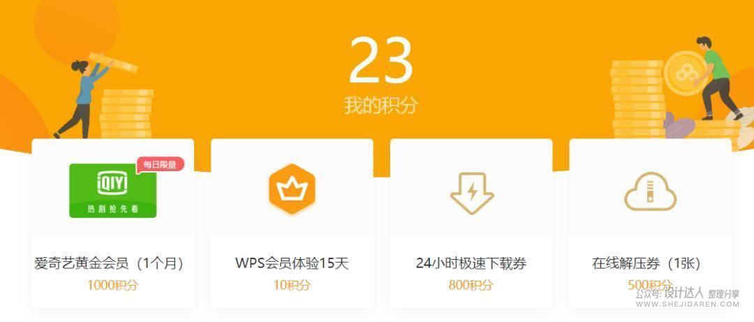 百度网盘官方提速方法,轻松下载设计资源