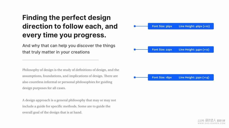 同样的UI设计风格,为啥别人的更好看?