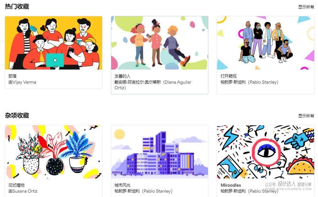 商用插画素材集合,可自由DIY美食、人物、场景插画