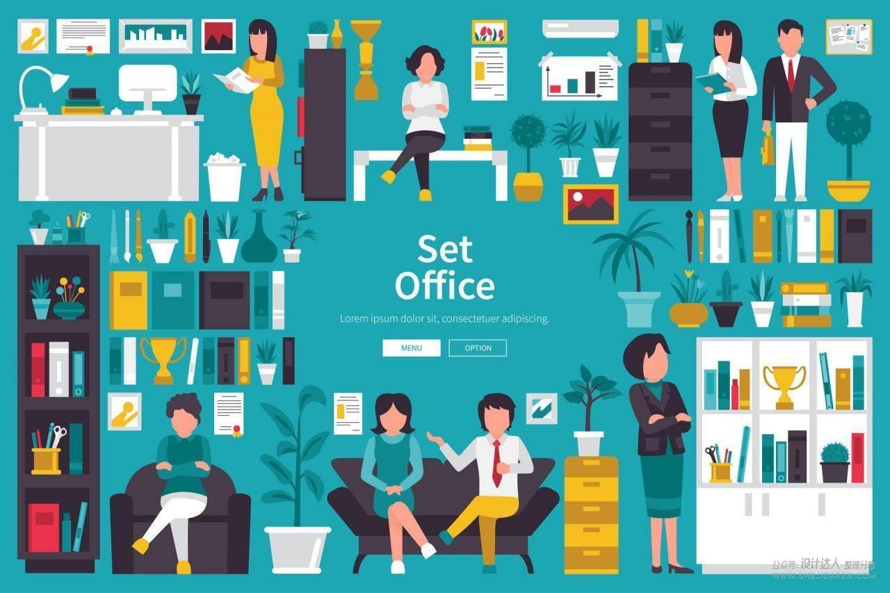 48个办公室设计场景插画+信息图素材(附矢量源文件)
