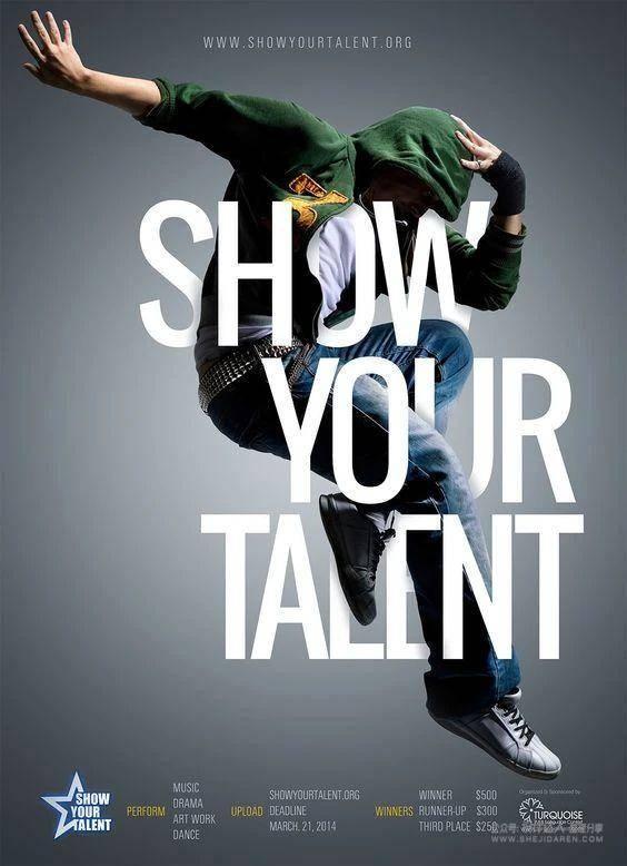 巧用字图穿插,让你的海报更有style!