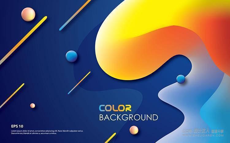 充满时尚感的彩色抽象渐变液态底纹背景