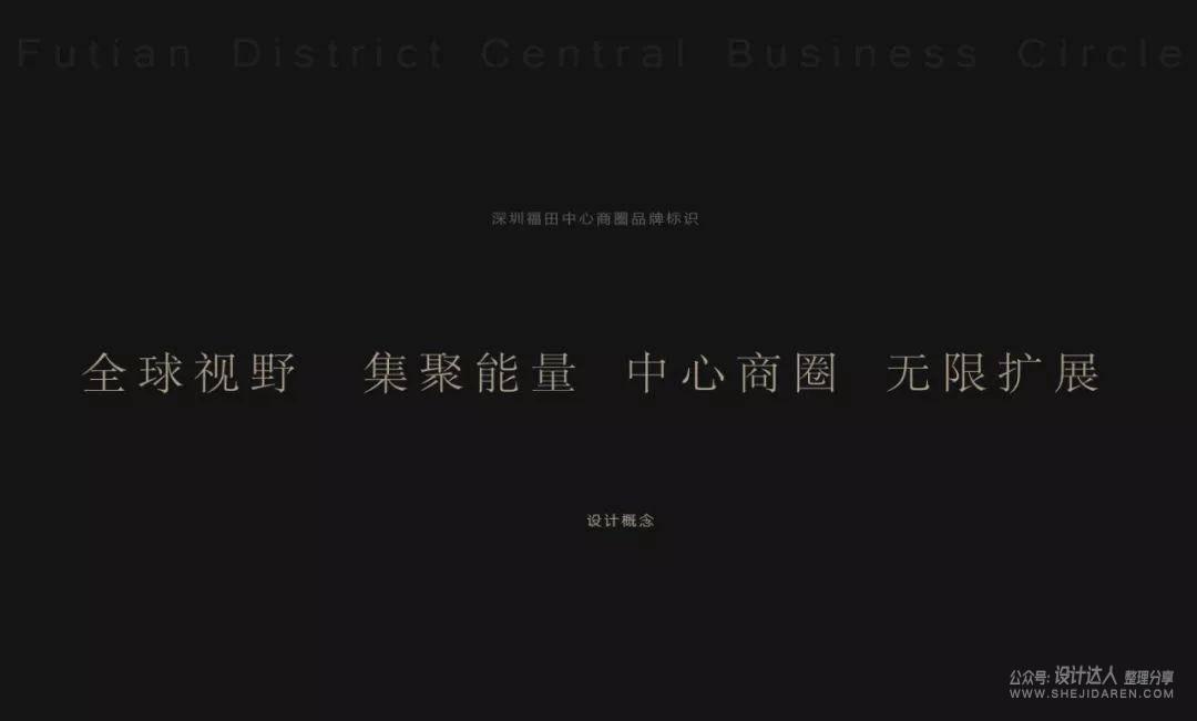 杭州博物馆新LOGO,由国际知名设计师操刀